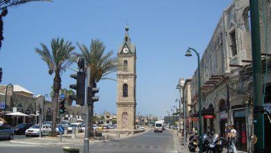 יפו היא עיר נמל מהעתיקות ביותר בעולם, כשהשרידים הראשונים שלה מתועדים למאה ה-18 לפני הספירה.